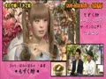 動画:食わず嫌い王決定戦  きゃりーぱみゅぱみゅVS渡部篤郎